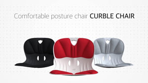 Curble Wider - new graphic video
