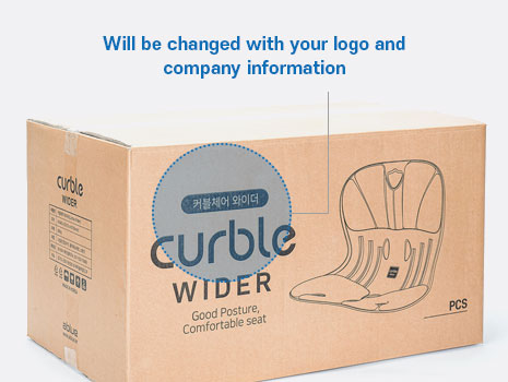 Curble Wider image