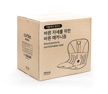 Box for 3 PCS